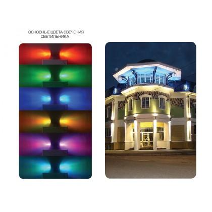 Светильник Diora 30 RGB Двусторонний