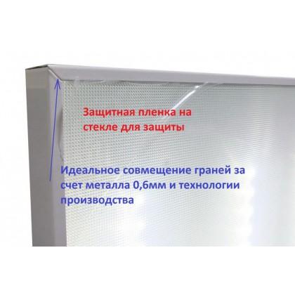 Светильник LUXON Office 36W-С