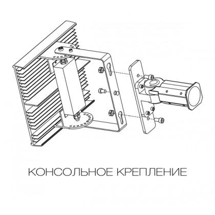 Промышленный светодиодный светильник модульный Lumartech Module 80-100W