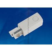 Коннектор для шинопровода UBX-A01 WHITE 1 POLYBAG