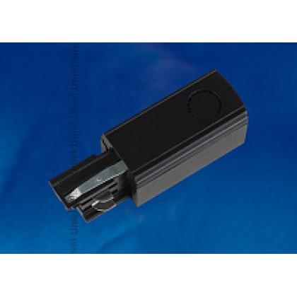 Коннектор для шинопровода UBX-A02 BLACK 1 POLYBAG