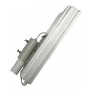 Светильник светодиодный уличный консольный 130W