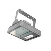 Промышленный светодиодный светильник Svetoplus Industry 80W