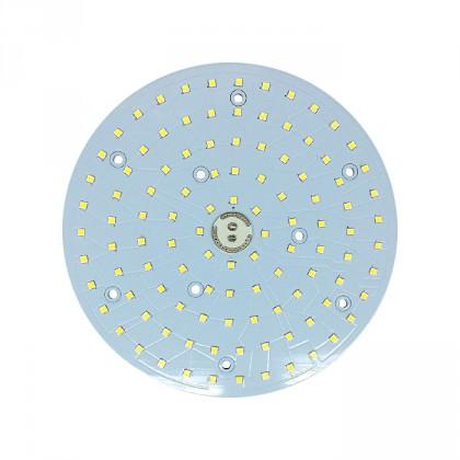 Промышленный светильник Lumartech 200Вт 23000Лм