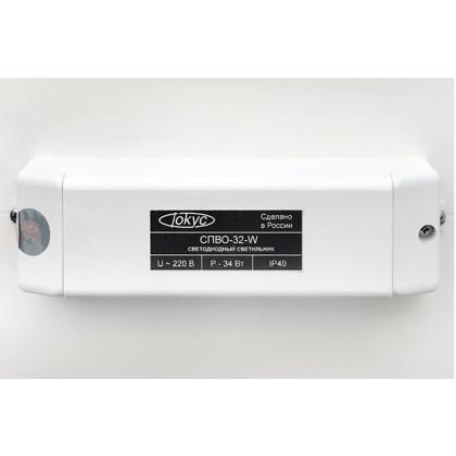 Cветодиодный офисный встраиваемый светильник СПВО-32-NS