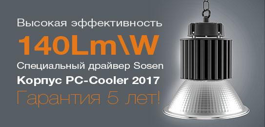 Lumartech Power Pro