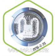 Светильник ЛПБ-2-35 1х38Вт PL-2D-4P/GR10q IP20 ASD