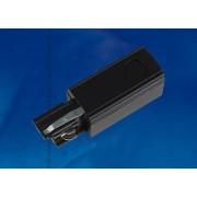 Коннектор для шинопровода UBX-A01 BLACK 1 POLYBAG