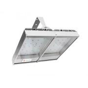 Промышленный светодиодный светильник Svetoplus Industry 280W