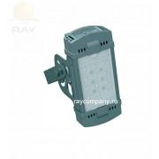 Прожектор светодиодный LL-INDUSTRY.2-018-112